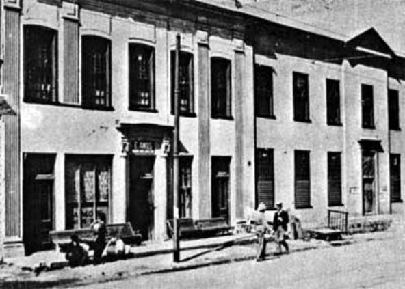 Old houses in Strand Street, Cape Town now demolished. Lacaille resided in the house on the righ